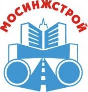 Мосинжстрой