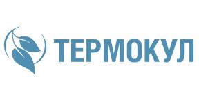 Термокул