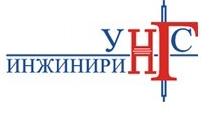Генеральный директор  ООО «УНГС Инжиниринг»